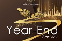 Year-end party package 2017