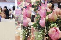 Mekong Award - ITE 2016