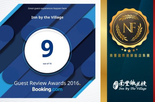 台東booking.com
