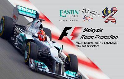 F1-Malaysia-Room-Promotion