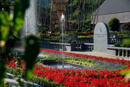 Kisadadoi Gardens