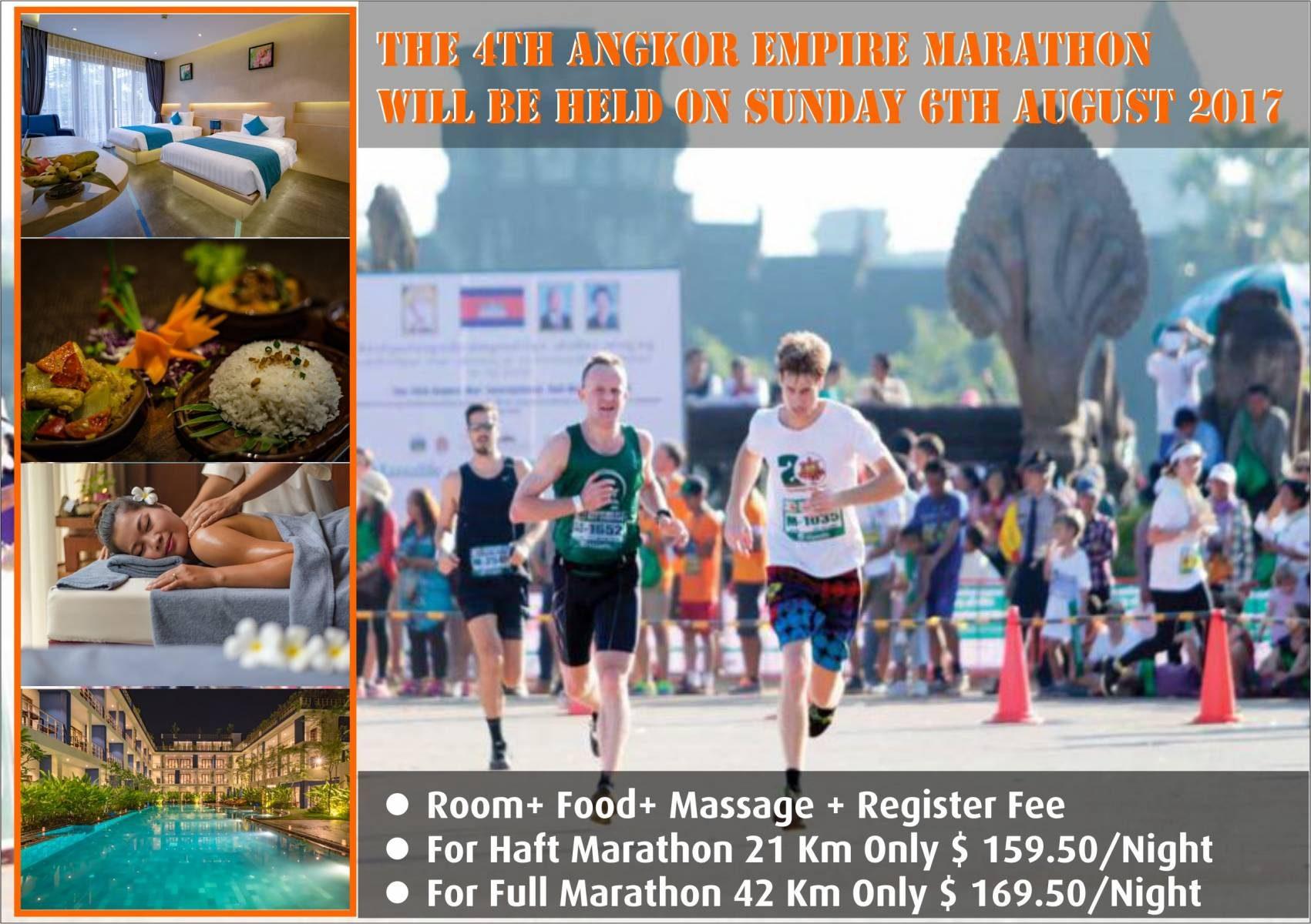 Marathon Pro-A