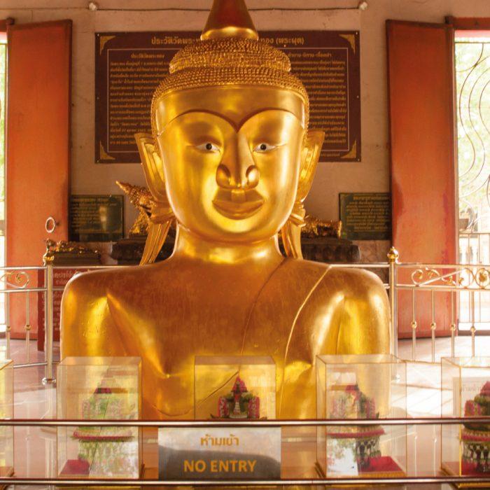 Pra Thong Temple