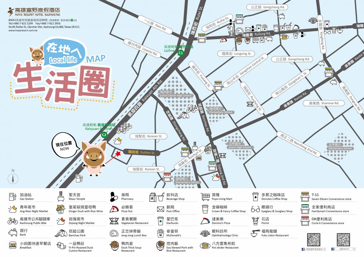 高雄富野週邉map