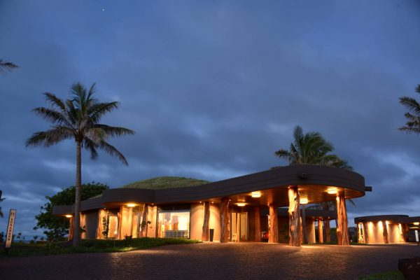 ® Hangaroa Eco Village & Spa