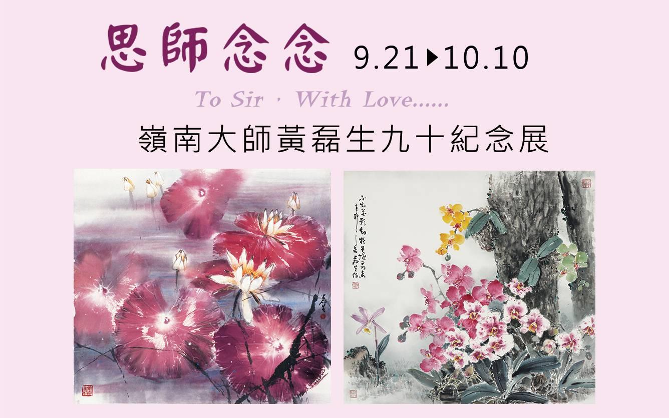 0921沙龍網頁