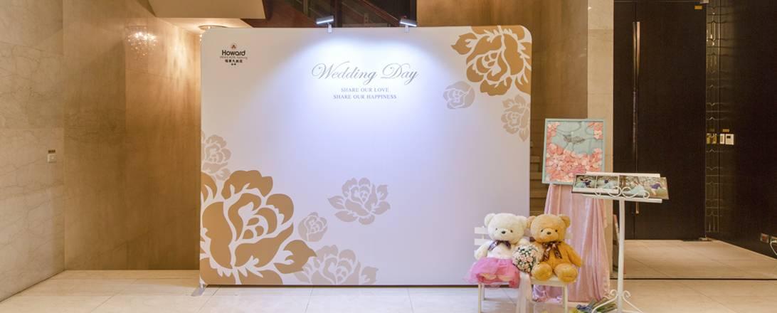 TC_婚禮背板_西式1092x440