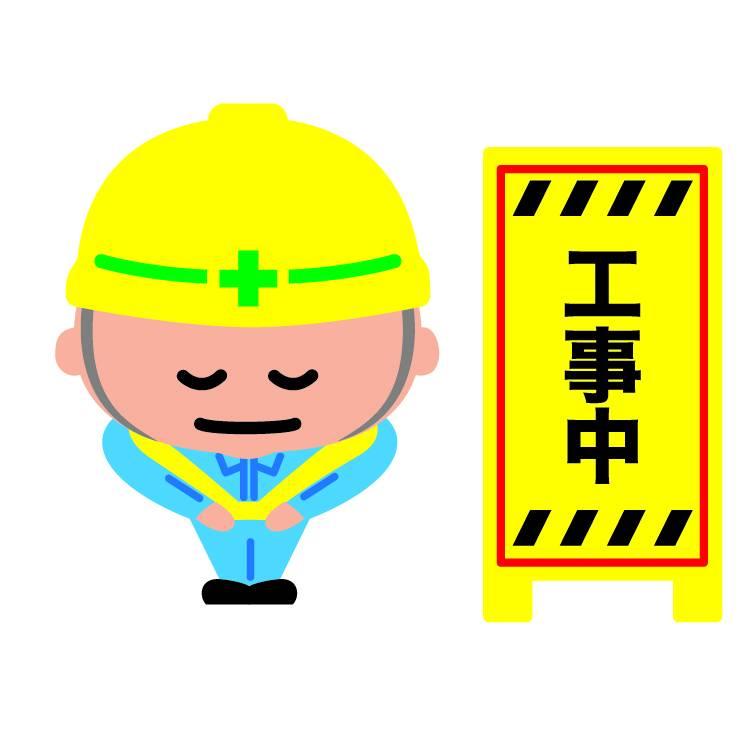 HSINCHU工事中-01