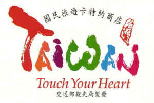 touch your heart