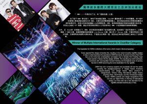 brochure03_BACK