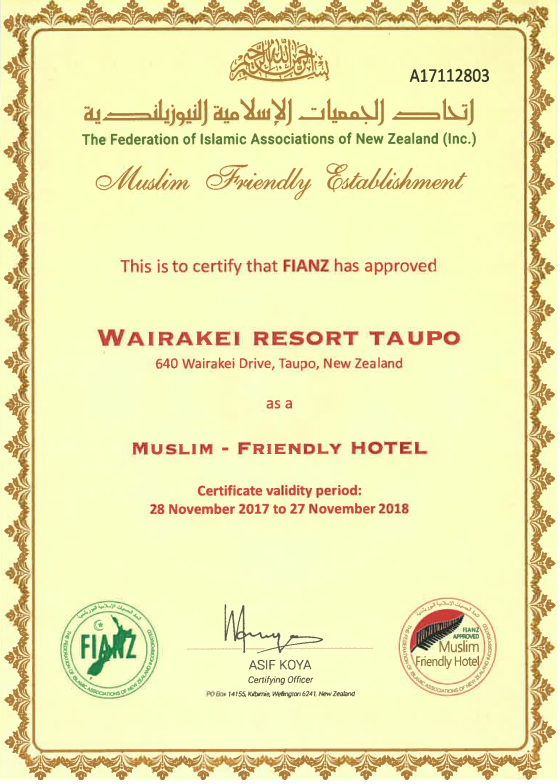 wairakei-resort-taupo-muslim-friendly-hotel-certification-image
