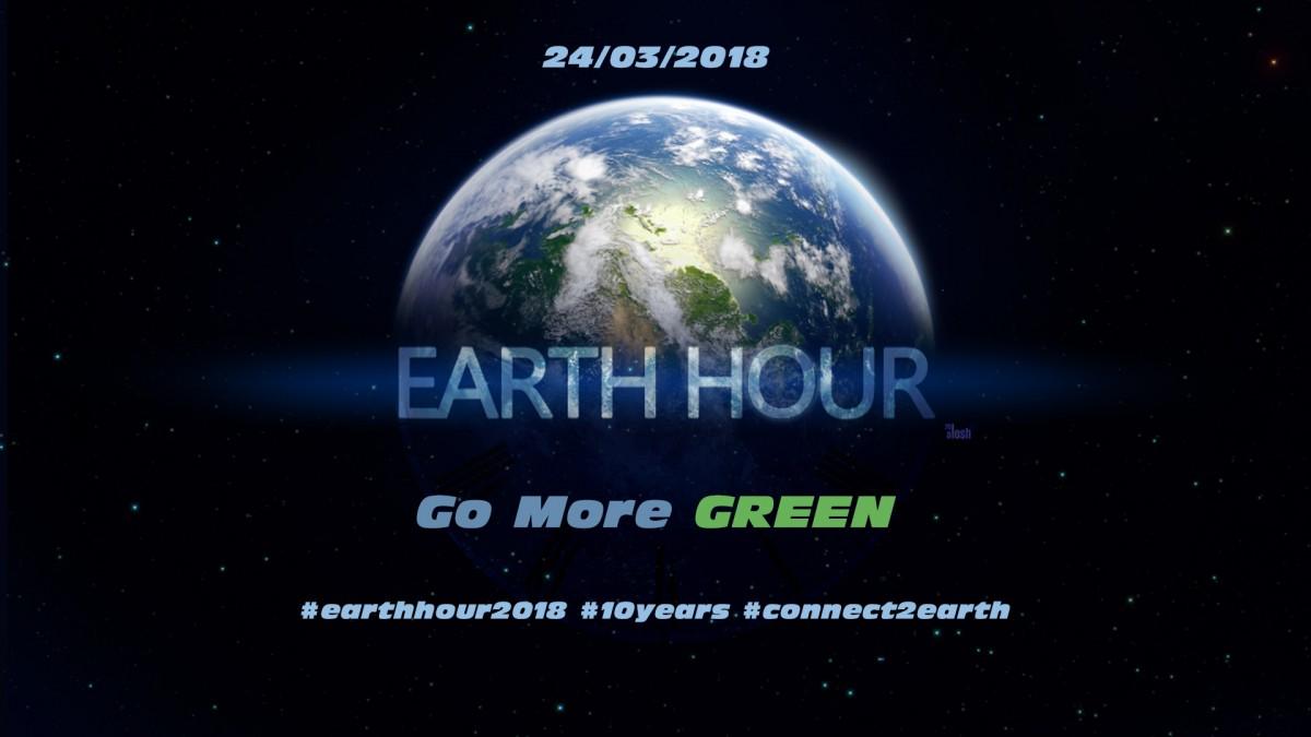 EH 2018 website
