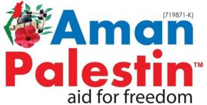 1 Our Partners & Privileges-aman palestin logo new