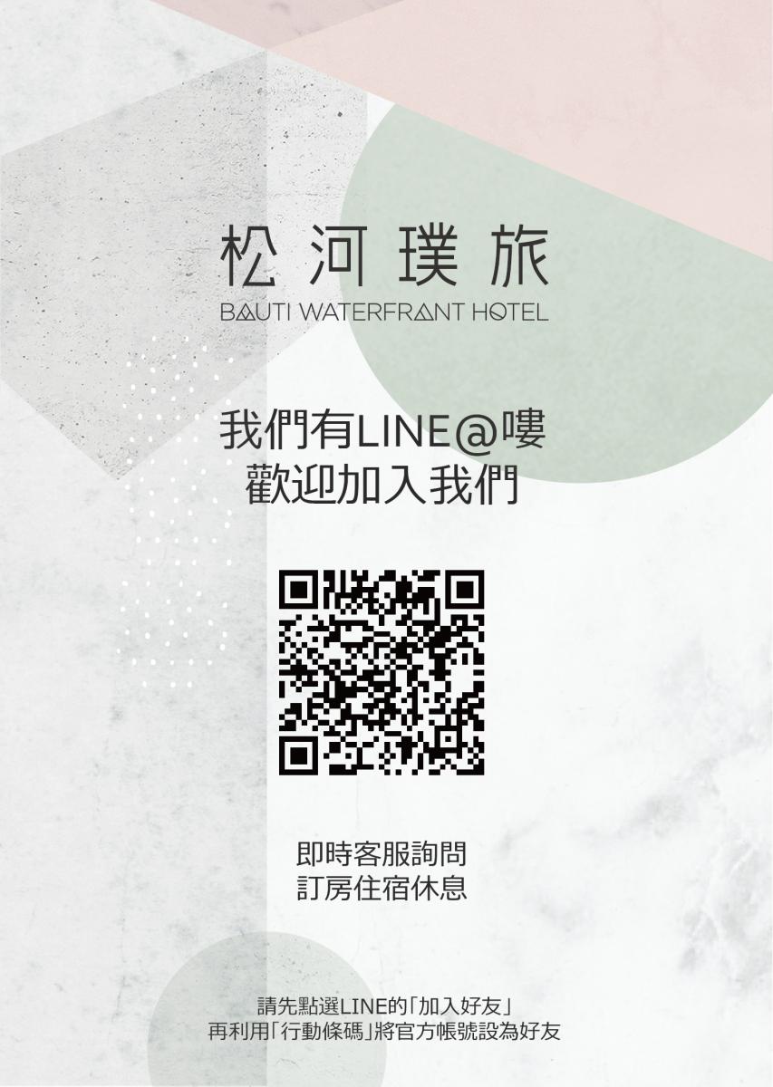QRcode_LINE@