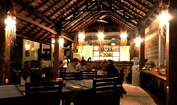 Facilities - Restaurant & Bar