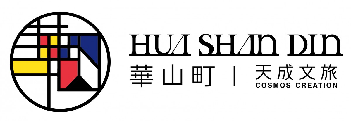 HUA SHAN DIN by Cosmos Creation