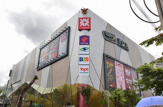 Central Plaza Ladphrao
