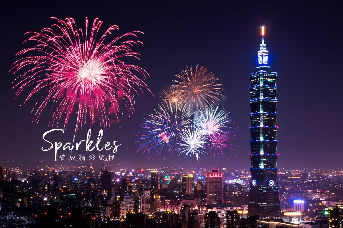 Sparkle Hotel Official Website