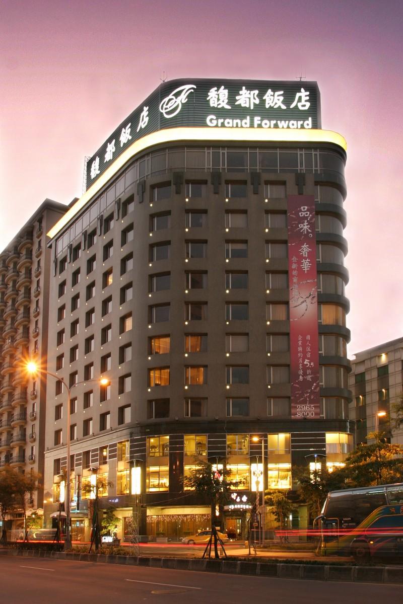 gallery new taipei city hotel grand forward hotel rh grandforward com tw