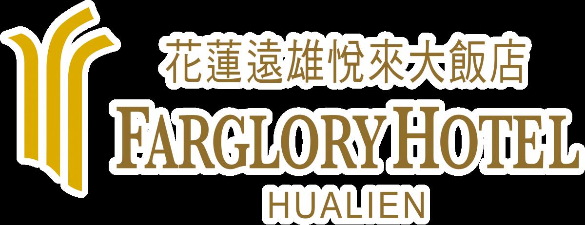 Farglory Hotel