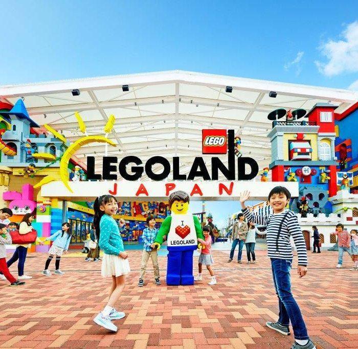 LEGO LAND JAPAN