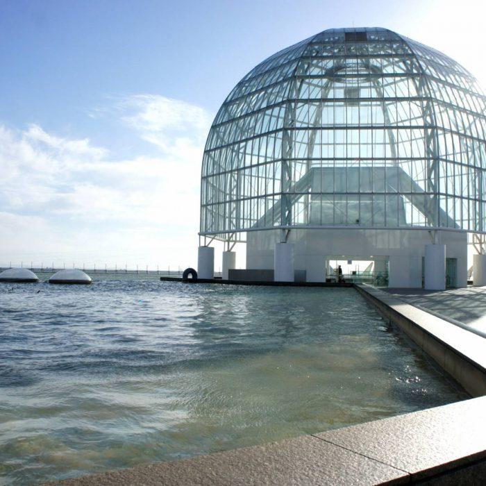 Kasai Rinkai Park Aquarium