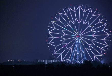 KasaiRinkaiPark Ferriswheel