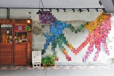 彩虹牆2018