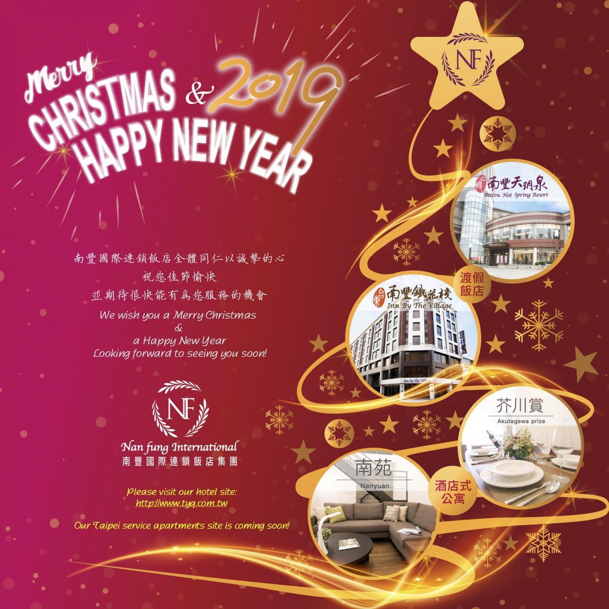 2018聖誕賀卡181220