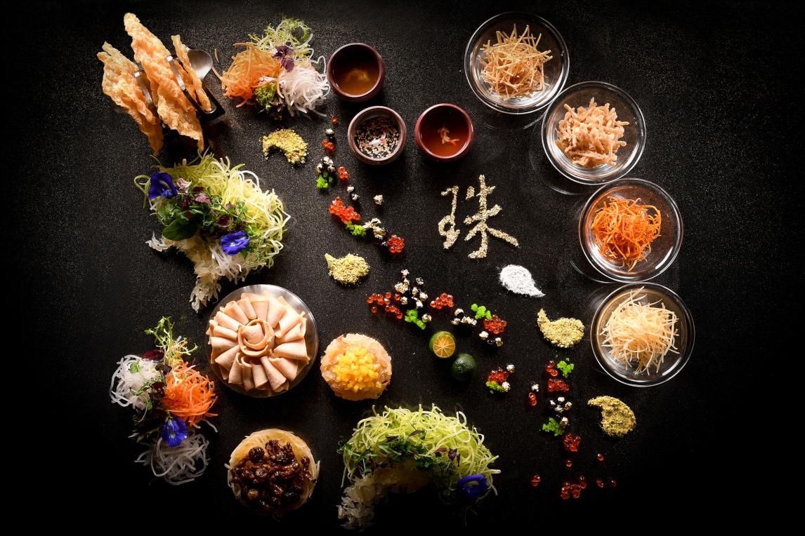 Golden Pearls _ Treasures Yu Sheng 2019, Gourmet Carousel, Royal Plaza on Scotts