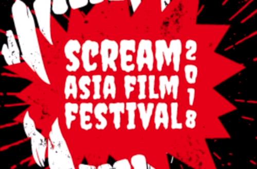 Scream Asia Film Festival 2018 FI2