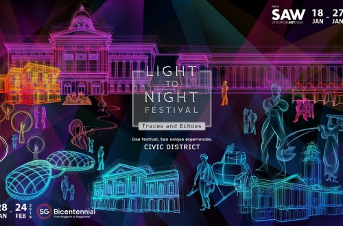 20181218_NG18_3598 Light to Night_R9 Horizontal_wo Sponsors