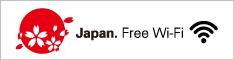free_wifi_logo